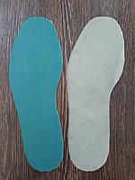 Стелька из натуральной кожи для ремонта обуви цвет Лазурно серый