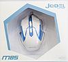 Проводная оптическая мышка Jedel M85, фото 5