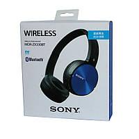 Купить оптом Наушники Sony MDR-ZX330BT