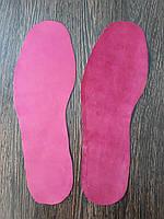 Стелька из натуральной кожи для ремонта обуви цвет Сиреневый