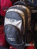 Модный школьный рюкзак Baohua серый/черный/красный оптом