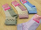Шкарпетки жіночі з сіткою Житомир Стиль Люкс Україна асорті НЖЛ-03123, фото 2