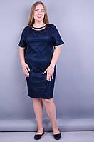 Дюна лето. Офисное платье больших размеров. Синий.