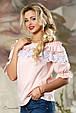 Блуза 2163 персиковый, фото 3