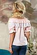 Блуза 2163 персиковый, фото 4