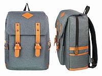Рюкзак городской серый Aicha