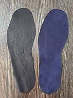 Стелька из натуральной кожи для ремонта обуви цвет Темно синий