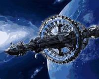 Картины по номерам 40×50 см. Космический корабль