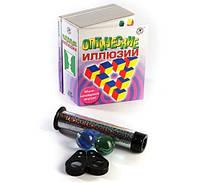 Детский набор экспериментов Оптические иллюзии