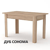 Кухонный стол КС-5 обеденный раздвижной