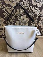 Белая стильная сумка Michael Kors (реплика)