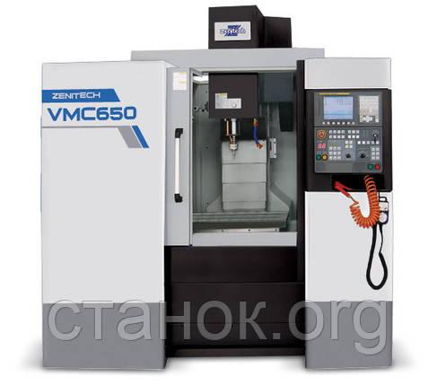 Zenitech VMC 650 Вертикально-фрезерный центр фрезерный станок по металлу с ЧПУ зенитек вмс 650, фото 2