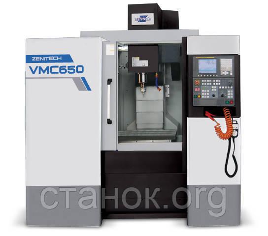 Zenitech VMC 650 Вертикально-фрезерный центр фрезерный станок по металлу с ЧПУ зенитек вмс 650