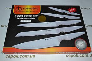 Набір металокерамічних ножів 6 предметів EDENBERG