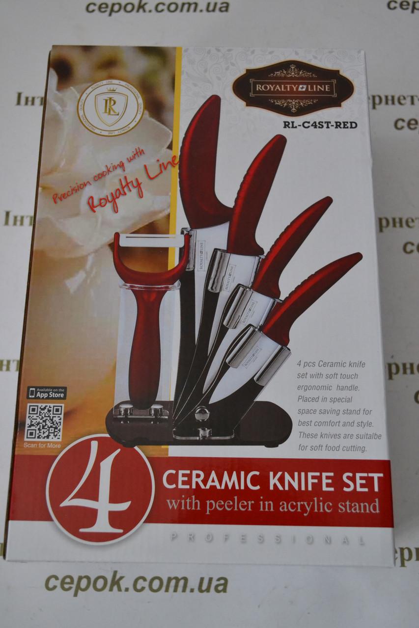 Набір ножів керамічних з підставкою  ROYALTY+LINE