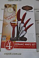 Набір ножів керамічних з підставкою  ROYALTY+LINE , фото 1