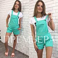 Женский стильный джинсовый комбез шорты (комбинезон) (5 цветов)