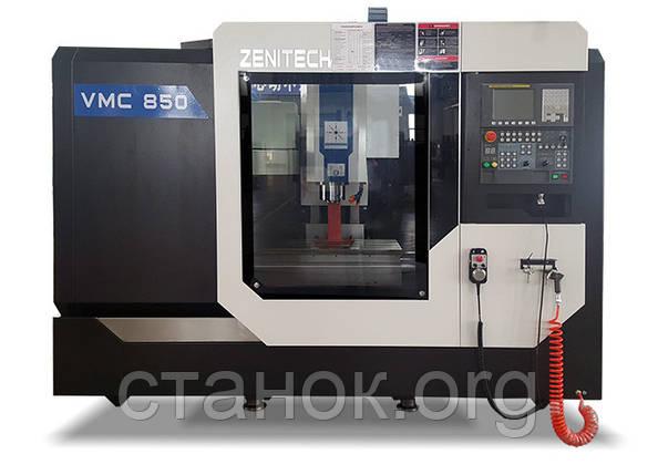 Zenitech VMC 850 Вертикально-фрезерный центр фрезерный станок по металлу с ЧПУ зенитек вмс 850, фото 2