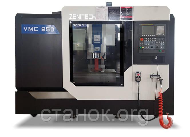 Zenitech VMC 850 Вертикально-фрезерный центр фрезерный станок по металлу с ЧПУ зенитек вмс 850