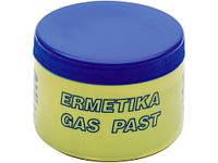 """Паста """"extra gas"""" для газовых систем Remer 552"""