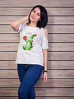 Футболка женская с открытыми плечами 42-50, доставка по Украине