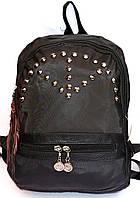 Женский рюкзак городской
