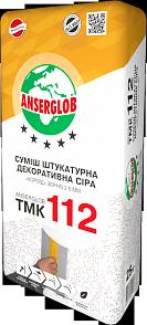Суміш штукатурна декоративна ANSERGLOB ТМК 112 «КОРОЇД» зерно 3,5 мм, сіра, 25кг