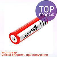 Аккумулятор Li-ion Ultra Fire 3.7V 18650 4200 50шт