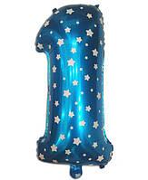 Цифра шар 1 фольгированный  голубой  со звездочками , 70х34  см.
