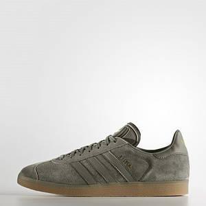 Кроссовки мужские Adidas Gazelle Gray