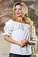 Блуза 2160 белый, фото 2