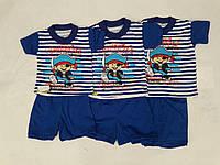 """Детский костюм """" Пират - 2""""  для мальчиков"""
