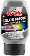 Turtle Wax Color Magic  FG6172  серебристый