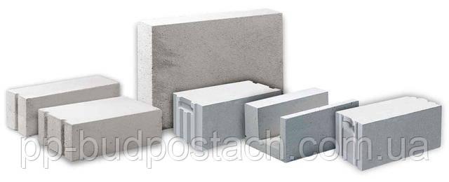 Газобетонні блоки, ціна і якість