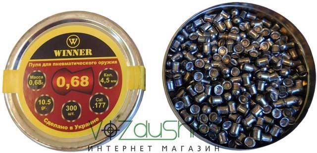 Winner 0.68 грамм круглые
