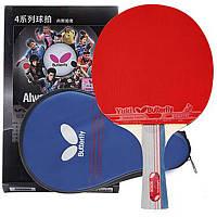Ракетка для настольного тенниса (пинг понга) BUTTERFLY 4*