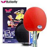 Ракетка для настольного тенниса (пинг понга) BUTTERFLY 5*