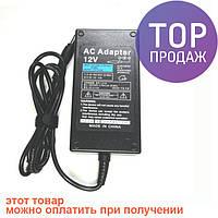 Сетевой адаптер питания 12V 4A / аксессуары для гаджетов