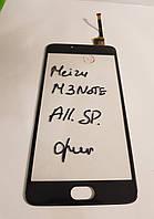 Сенсор Meizu M3 note M681H/M681Q/M681C original чорний