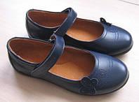 Синие кожаные туфли 11 shoes р. 31