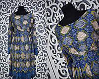 """Шикарное женское платье """"Вискоза"""" Турция 44 размер норма"""