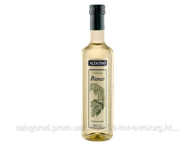 Винный уксус белый Acentino Bianco 500мл