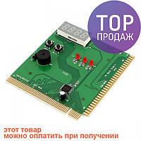 Анализатор неисправности ПК PCI ISA POST 4 карта / Аксессуары для компьютера