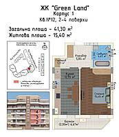 Однокімнатна квартира  41 кв.м, фото 1