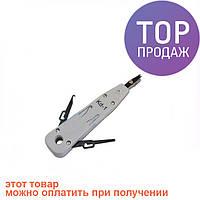 Инструмент для заделки кабеля RJ45 розеток UTP / Аксессуары для компьютера