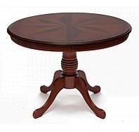Деревянный раскладной обеденный стол Опера OP-T4EX каштан