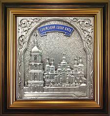 Подарок из Киева. Декоративные панно.