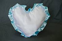 Подушка атласная сердце, рюш голубой