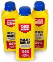 Средство для удаления накипи Master Boiler 600 грамм