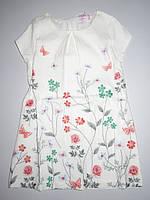 Платье для девочек Emma Girl оптом, 3/4-7/8 лет.